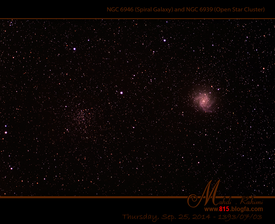NGC 6946 Spiral Galaxy and NGC 6939 Open Star Cluster